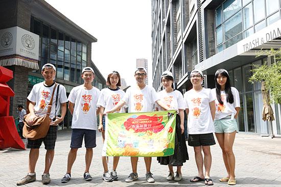 国内达人探索新北京