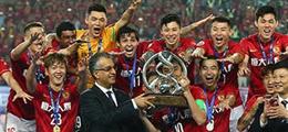 2015年亚冠联赛