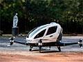 亿航自动驾驶载人飞行器