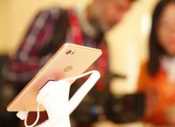 金立全新品牌形象及新品S8正式发布
