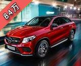 2016款奔驰GLE400售84万