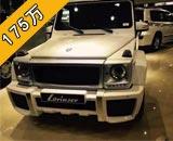 奔驰劳伦斯G60售175万
