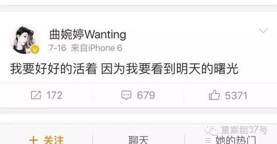 此后,曲婉婷于7月18日推出新歌《最好的安排》。