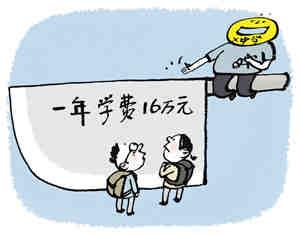 """一年学费16万!江苏""""天价高中""""到底长啥样?"""