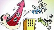 房价连涨10个月 北京楼市你还等得起吗