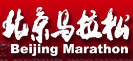 马拉松官网