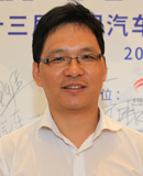 东风乘用车公司副总经理 李炜
