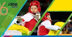 里约,里约奥运,奥运会,2016里约奥运,奥运赛程,奥运男篮