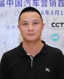 四川野马汽车销售有限公司总经理 郝光华
