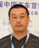 北京汽车销售有限公司副总经理 李一秀