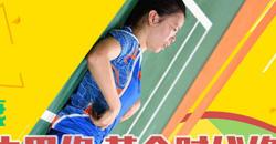 锐体育-国羽迷失 黄金时代终结