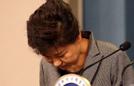 朴槿惠再度讲话表明去意