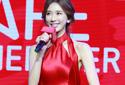 林志玲红裙露背身材辣