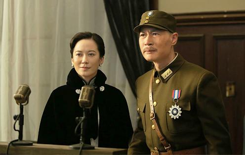 蒋介石替身真实身份之谜