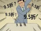 长岭居,广州,房价,学区