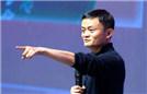 马云批评企业家MBA中毒