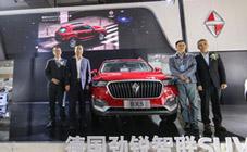 宝沃BX5济南车展撼世登场 起售价14.98万