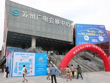 广电春季车博会盛大开幕