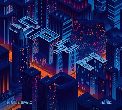 陈楚生&SPY.C独立专辑《侦探C》宣传片上线