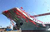 中国首艘国产航母下水