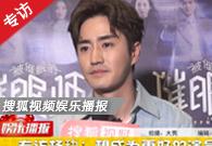 杨玏:想成为更好的演员而非流量