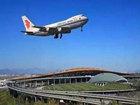 北戴河机场升级
