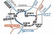 成都铁路公交2017-2020最新动态进展曝光