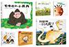 从外国绘本看教育孩子的好方法(书单)