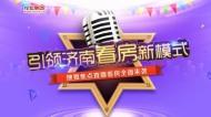 济南搜狐焦点直播看房全面来袭