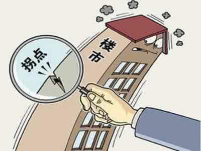 房地产贷款增速继续回落