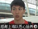 """刘晓宇:盼为北京做贡献"""""""