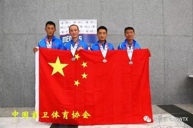 """中国红扬威""""警界奥运会"""",这群警察了不得!"""