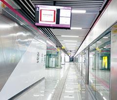 地铁3号线通过评审 试运营倒计时