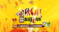 渭南搜狐焦点9.23看房团招募