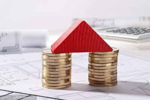 共有产权管理办法正式落地 申购资格门槛提高