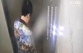 男子电梯内小便引短路被困
