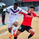 集锦-辽足0-1深圳