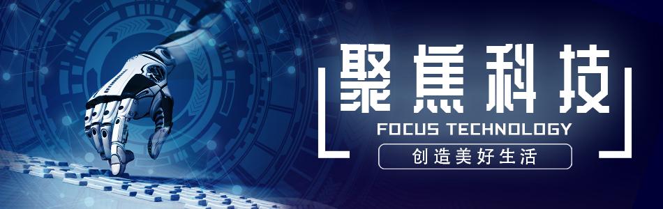 搜狐财经资讯