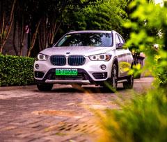 从此告别限号日 BMW X1新能源试驾