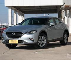 CX-4售价14.08万起