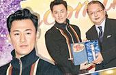 林峰离巢5年高调回归TVB