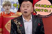 潘长江直播回应与蔡徐坤一事