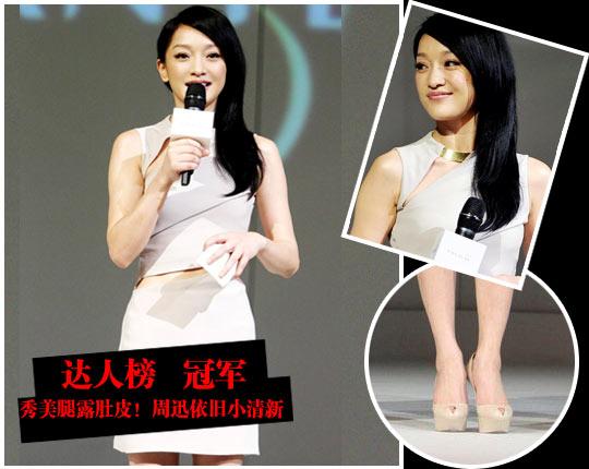 下盘粗壮的女人_下盘粗壮的女人 - www.popoapk.com