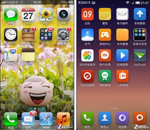 iphone5和小米手機2s圖標造型類似