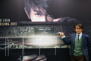 2013刘谦保利剧院_2013刘谦魔术巡回之旅北京站-搜狐娱乐