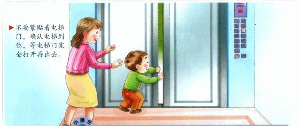 女童摔男婴视频_10岁女孩电梯里打1岁半男婴 恶行背后的反思-搜狐母婴