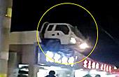 老司机开车转弯飞上屋顶